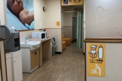 ベビーザらス  豊中店(3F)の授乳室・オムツ替え台情報