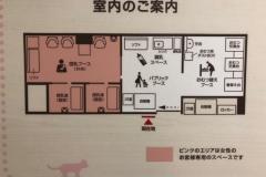 レクト(LECT)フードコート横(1F)の授乳室・オムツ替え台情報