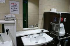東京メトロ 南北線 駒込駅(B1)のオムツ替え台情報