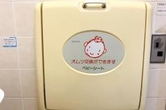和泉多摩川駅(改札内)のオムツ替え台情報