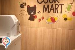 クックマート浜名湖西店(1F)の授乳室・オムツ替え台情報
