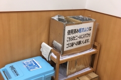 アピタ阿久比店(2F)の授乳室・オムツ替え台情報