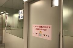 ヤマダ電機 テックランドNew大垣店(1F)のオムツ替え台情報