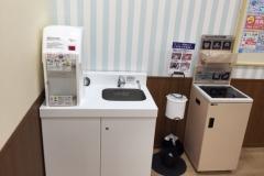 アルプラザ平和堂鯖江店(2F)の授乳室・オムツ替え台情報