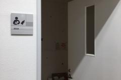 日産プリンス名古屋販売株式会社 徳重店(1F)の授乳室・オムツ替え台情報