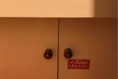 東急百貨店(1F)の授乳室・オムツ替え台情報