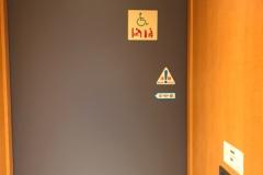 札幌ビューホテル大通公園のオムツ替え台情報