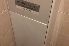 ベローチェ新中野店(1F)のオムツ替え台情報