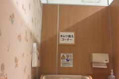 広島空港(3F レストラン街)の授乳室・オムツ替え台情報
