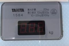 アピタ稲沢東店(2F)の授乳室・オムツ替え台情報