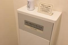 アニヴェルセル 表参道(1F)の授乳室・オムツ替え台情報