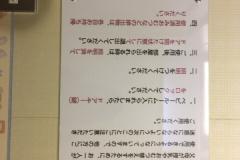 福井市役所(1F)の授乳室・オムツ替え台情報