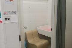西松屋 OSC湘南シティ店(2F)の授乳室・オムツ替え台情報
