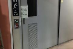 板橋区役所福祉部 志村福祉事務所 多機能トイレのオムツ替え台情報