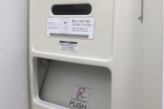 エディオン 東川原店の授乳室・オムツ替え台情報