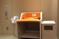 アンダーズ 東京(虎ノ門ヒルズ)(3F)の授乳室・オムツ替え台情報