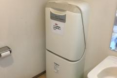 船橋総合住宅展示場(多目的トイレ内)のオムツ替え台情報