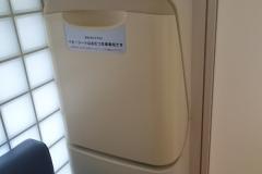 JR東京総合病院(2F)の授乳室・オムツ替え台情報