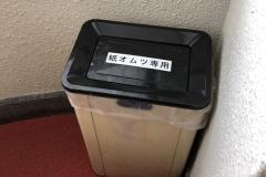 門司区役所 親子ふれあいルーム(3F)の授乳室・オムツ替え台情報