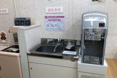 イトーヨーカドー 上永谷店(3F)の授乳室・オムツ替え台情報