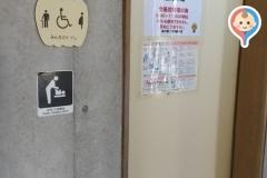 三芳村 鄙の里の授乳室・オムツ替え台情報