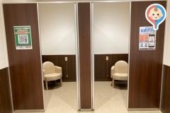 スーパービバホーム(1F)の授乳室・オムツ替え台情報