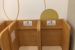 蓮田サービスエリア 上りの授乳室・オムツ替え台情報