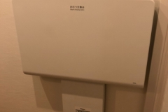 フジモリ歯科医院(1F)のオムツ替え台情報