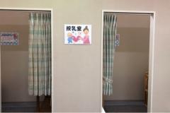 フォルテ(1F)の授乳室・オムツ替え台情報
