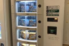 横浜ワールドポーターズ(3階)のオムツ替え台情報