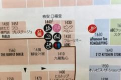 ららぽーと立川立飛(1F エレベーター横ベビー休憩室)