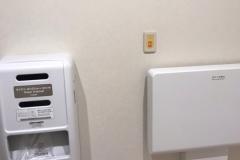 京橋エドグラン(B1)の授乳室・オムツ替え台情報
