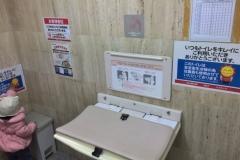 コジマ×ビックカメラ 厚木栄町店(1F)のオムツ替え台情報