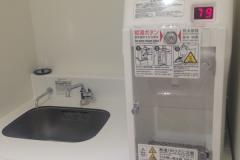 パルシー(2F)の授乳室・オムツ替え台情報