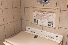 ダイエー曽根店(3F)のオムツ替え台情報