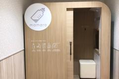 神戸マルイ(5階)の授乳室情報