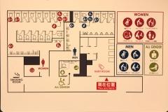 THE OUTLETS HIROSHIMA(にしかぜダイナー)(1F)の授乳室・オムツ替え台情報