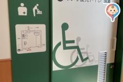 イオンスタイル 江刺の授乳室・オムツ替え台情報