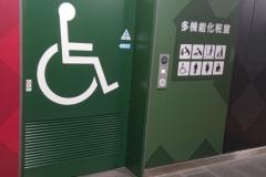 JR東日本 有楽町駅多目的トイレ(中央口改札内)(1F)のオムツ替え台情報
