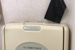 柏田内科クリニック(1F)のオムツ替え台情報