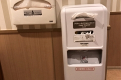三井アウトレットパーク入間 2階ナイキ横(2F)の授乳室・オムツ替え台情報