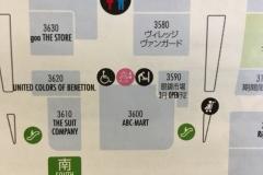 ららぽーと立川立飛(3F 南側ベビー休憩室)の授乳室・オムツ替え台情報