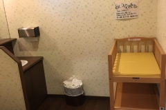 雅正庵千代田本店(1F)のオムツ替え台情報