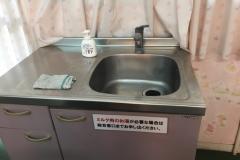 ひめじ手柄山遊園 姫路市民プールの授乳室・オムツ替え台情報