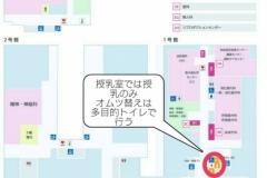 慶應義塾大学病院(1号館)(3F)の授乳室・オムツ替え台情報