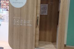 おおたかの森S.C.内 mamaro(2F)の授乳室・オムツ替え台情報