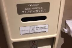 玉川高島屋SC南館6Fの授乳室・オムツ替え台情報