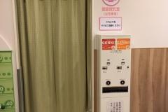イオンモール各務原(1F)の授乳室・オムツ替え台情報