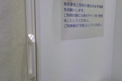 東京都立中央図書館(5F)の授乳室・オムツ替え台情報