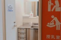 スーパースポーツゼビオ福島南バイパス店(1F)の授乳室・オムツ替え台情報